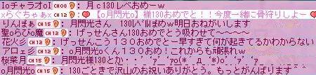 Maple0028_20090204212720.jpg