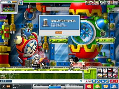 Maple0028_20090328123809.jpg