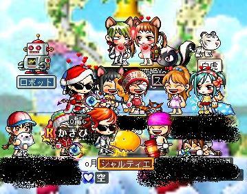 Maple0033_20090309122207.jpg