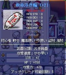 Maple0047.jpg