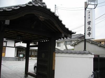 0908jyonenji01.jpg