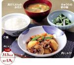 menu_photo05.jpg