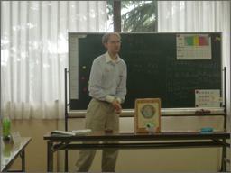 Evaluation1