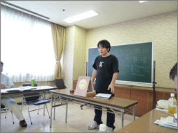 tabletopicsmaster