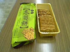 タケノコクッキー
