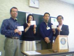 4月5日入賞者