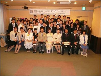 ABCチャーターセレモニー-066