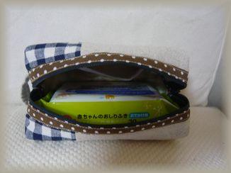 四角ポーチ(おしりふきin)