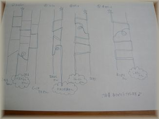 P1010756.jpg