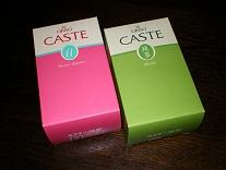 カステラ銀装の商品外箱