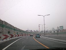 阪神高速道路
