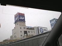 阪神高速からの眺め