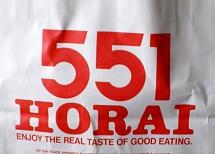 551のロゴ