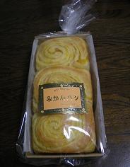 みかんパン包装