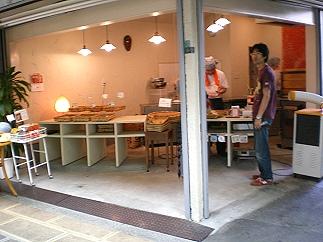 ムッシュムシパン店舗
