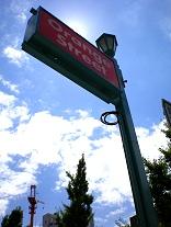 立花通り(オレンジストリート)