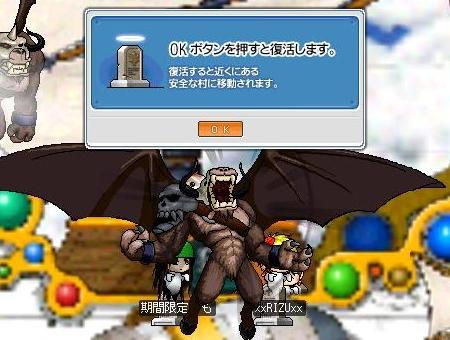 20060804164845.jpg