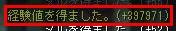 20061011133048.jpg