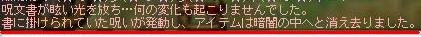 20061011134127.jpg