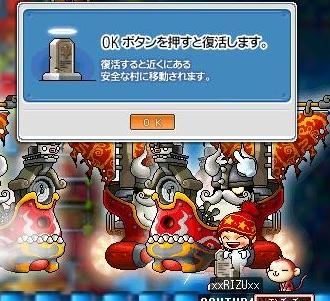 20061120111046.jpg