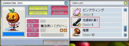 20061120113706.jpg