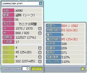 20061125231335.jpg