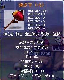 20061130191543.jpg