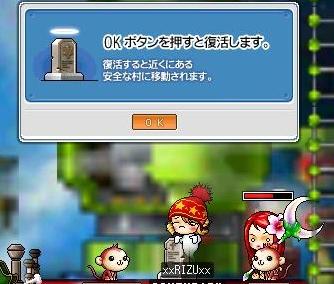 20061201133441.jpg