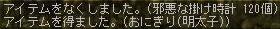 20061205133459.jpg