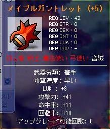 20061226104624.jpg