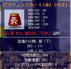 20061227113436.jpg