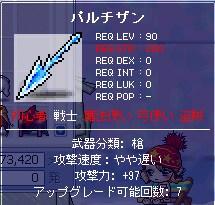 20070126184640.jpg
