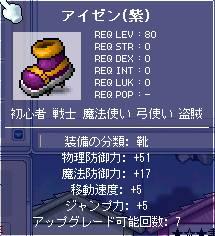 20070131131244.jpg