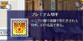 20070201080124.jpg