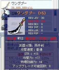20070204190320.jpg
