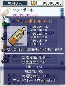 20070226115455.jpg