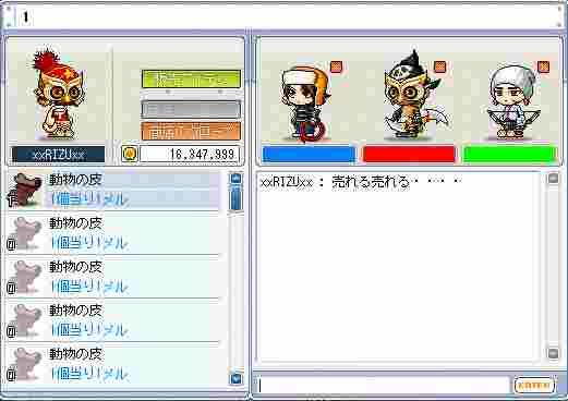 20070309164209.jpg