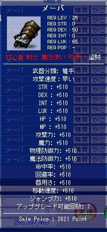 20070322171037.jpg
