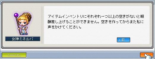 20070419070858.jpg