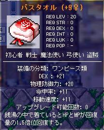 20070419071551.jpg