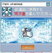 20070419072032.jpg