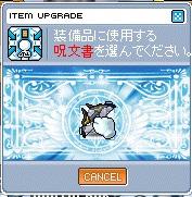 20070502161946.jpg