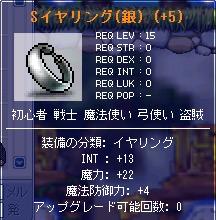 20070521075204.jpg