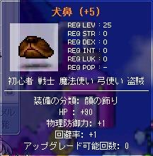 HP90.jpg