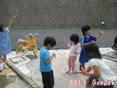 しゃぼん玉遊びH20 6