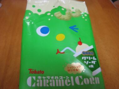 キャラメルコーンクリームソーダ味H20 6