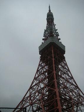 東京タワーH20 9.21