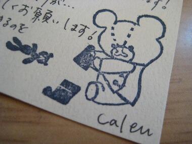 calenさんカード