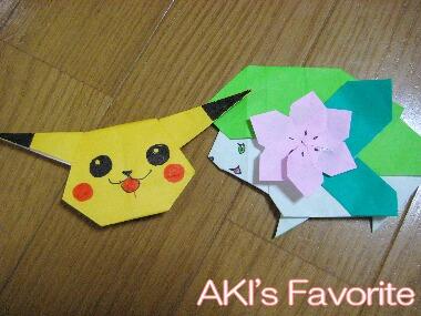 ポケモン折り紙H21 2.25