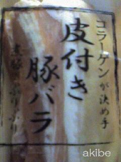 20070305183005.jpg